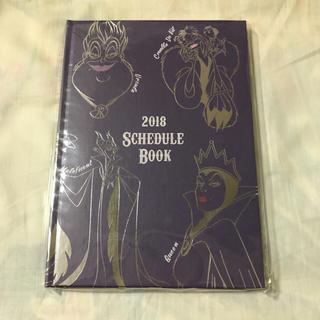 ディズニー(Disney)の2018年 新品 ディズニー手帳 (手帳)