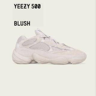 アディダス(adidas)の【24cm】Adidas yeezy 500 blush(スニーカー)