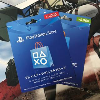 プレイステーション(PlayStation)の鮭様専用(その他)
