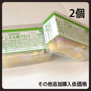 子供用フロス  10個‼️はらぺこ①キティ①ペネロペ①➕ベビー歯ブラシ4種①(歯ブラシ/デンタルフロス)