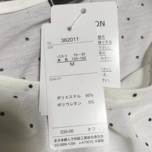 しまむら(シマムラ)の新品しまむら裾タックプルオーバードット柄白M レディースのトップス(カットソー(半袖/袖なし))の商品写真