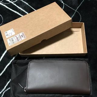 ムジルシリョウヒン(MUJI (無印良品))のSALE 新品 無印良品 ラウンドファスナー長財布 ダークブラウン(長財布)