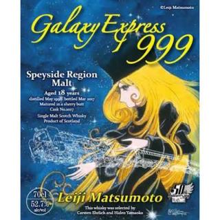 ショウガクカン(小学館)の銀河鉄道999×SPEYSIDE REGION MALT 1998 ファークラス(ウイスキー)