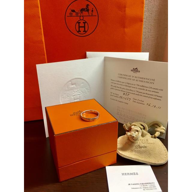 Hermes(エルメス)のエルメス ホワイトゴールド リング ヘラクレス 2点  レディースのアクセサリー(リング(指輪))の商品写真
