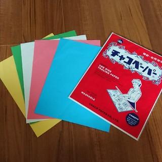 チャコペーパー片面 【青黄赤緑白各1枚入り】 布用複写紙 28cm×23cm(型紙/パターン)