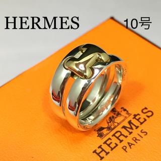 エルメス(Hermes)の新品仕上 エルメス HERMES オランプ リング Hロゴ 指輪 750 K18(リング(指輪))