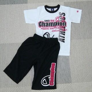 チャンピオン(Champion)のチャンピオン パジャマ 部屋着 男児 140(パジャマ)