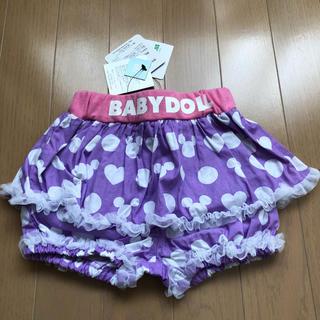 ベビードール(BABYDOLL)のBABYDOLLディズニー カボチャパンツ サイズ80 新品タグ付き(パンツ)