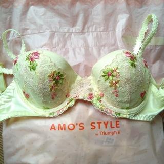 アモスタイル(AMO'S STYLE)の専用!◎新品◎アモスタイル◎ブラジャー二種類(ブラ)