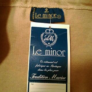 ルミノア(Le Minor)のセール♪ 未使用・送料込み! ルミノア スカート シンプル ベージュ(ロングスカート)