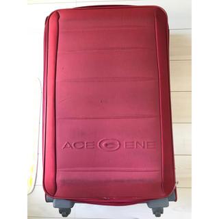 Ace GENE スーツケース 送料込み