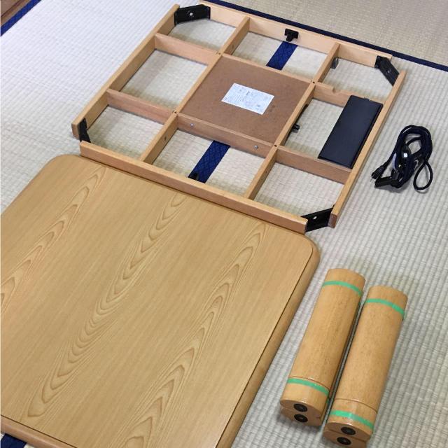 MUJI (無印良品)(ムジルシリョウヒン)のYUASA リビングこたつ インテリア/住まい/日用品の机/テーブル(こたつ)の商品写真