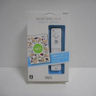 ウィー(Wii)の任天堂 ニンテンドー Wii はじめてのWiiパック(家庭用ゲームソフト)