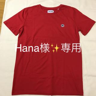 ドゥロワー(Drawer)のHana様✨専用です。(Tシャツ(半袖/袖なし))