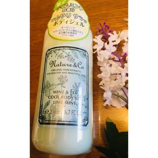 ネイチャーアンドコー(Nature&Co)のネイチャー アンド コー(化粧水 / ローション)