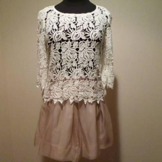 MERCURYDUO(マーキュリーデュオ)の新品 マーキュリーデュオ シルク ミニフレアスカート☆ レディース レディースのスカート(ミニスカート)の商品写真