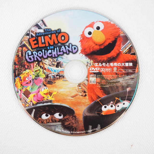 SESAME STREET(セサミストリート)のエルモと毛布の大冒険 英語版 子供 英語学習 DVD エンタメ/ホビーのDVD/ブルーレイ(キッズ/ファミリー)の商品写真