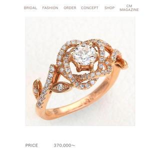 ティファニー(Tiffany & Co.)の【最終値下げ】婚約指輪 ROCCA ダイヤ 薔薇 新品(リング(指輪))
