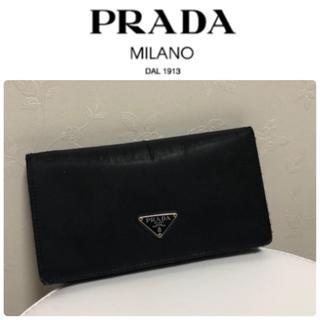 プラダ(PRADA)のPRADA プラダ 長財布 財布 がま口 ガマ口 メンズ レディース(財布)