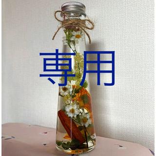 専用 ハーバリウム 05 オレンジ 花かんざし ボタニカル(その他)