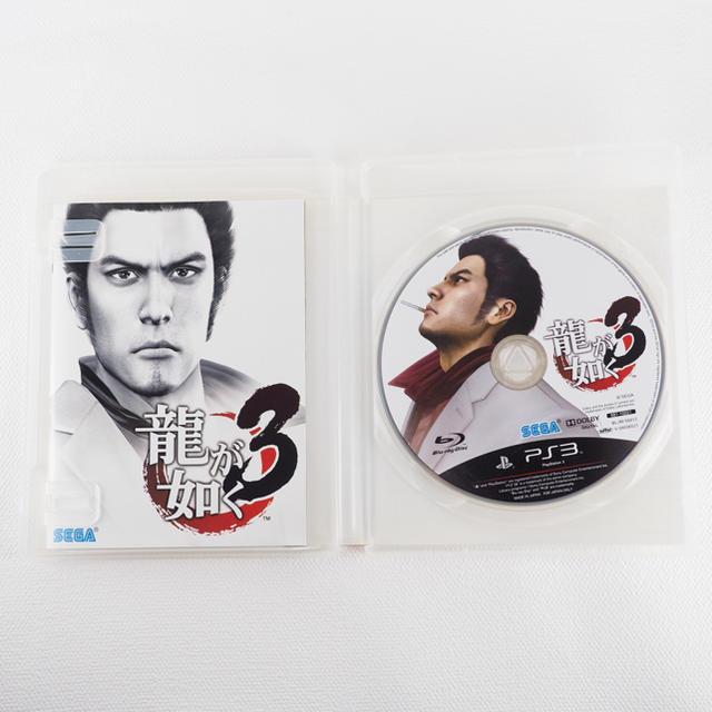 PlayStation3(プレイステーション3)の龍が如く3 PS3版 PlayStation ゲームソフト エンタメ/ホビーのテレビゲーム(家庭用ゲームソフト)の商品写真