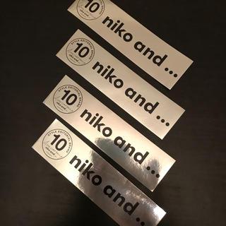ニコアンド(niko and...)の【レア・4枚セット!】niko and ニコアンド ステッカー シール(しおり/ステッカー)