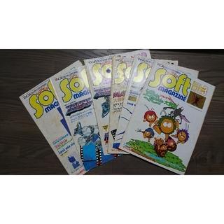スーパーファミコン(スーパーファミコン)のスーパー ソフト マガジン Super soft magazine     (その他)