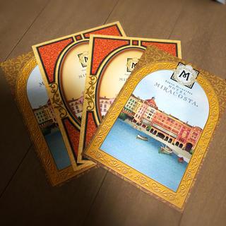 ディズニー(Disney)のディズニー ミラコスタ ポストカード(カード/レター/ラッピング)
