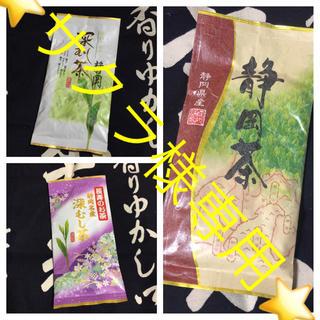 サクラ様⭐️送料込⭐️お茶6本セット(茶)