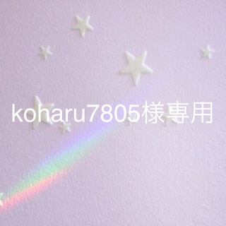 koharu7805様専用(ロングスカート)