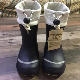 ムジルシリョウヒン(MUJI (無印良品))の専用 新品 タグ付き 無印良品 レインブーツ 長靴 14〜15cm(長靴/レインシューズ)