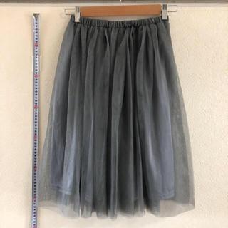 ❗️ 本日限定値下げ❗️大きいサイズ 膝丈 チュールスカート(ひざ丈スカート)