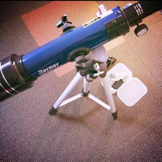 ◇早い者勝ち◇天体望遠鏡 ブルー raymay(その他)