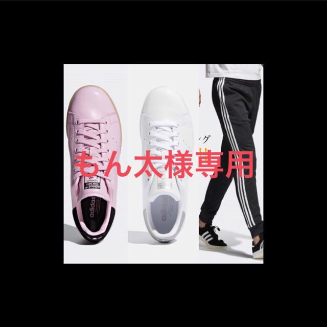 adidas(アディダス)のもん太様専用 SS.p 22.0 SS.s 27.0 TP L その他のその他(その他)の商品写真