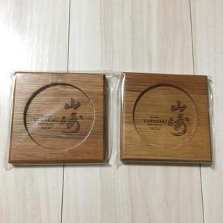 サントリー(サントリー)のサントリー ウイスキー 樽材 コースター(テーブル用品)