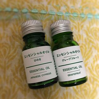 ムジルシリョウヒン(MUJI (無印良品))の無印良品 アロマオイル 2本 ひのき & グレープフルーツ(アロマオイル)