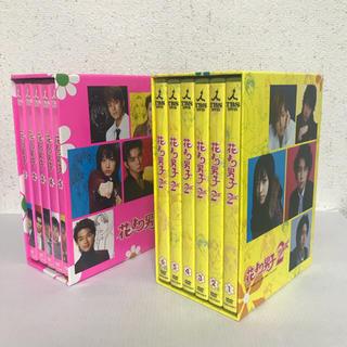 シュウエイシャ(集英社)の本日のみ値下げ!★即日発送★ 花より男子 DVD BOX  1&2(リターンズ)(TVドラマ)