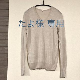 ムジルシリョウヒン(MUJI (無印良品))のたよ様 専用商品(ニット/セーター)