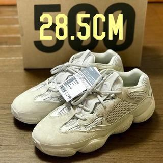 アディダス(adidas)のadidas YEEZY 500 BLUSH 28.5cm DB2908 新品(スニーカー)