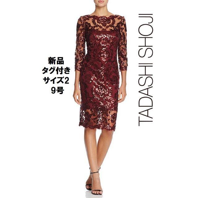 TADASHI SHOJI(タダシショウジ)のConCon様専用 Tadashi shoji スパンコール&刺繍 ボルドー2 レディースのワンピース(ひざ丈ワンピース)の商品写真