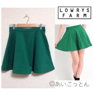 ローリーズファーム(LOWRYS FARM)のあやか様専用♡新品もちもち素材フレアSK(ミニスカート)