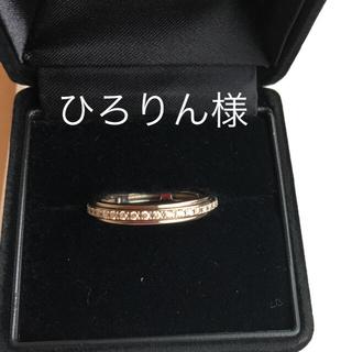 カシケイ k18 リング(リング(指輪))