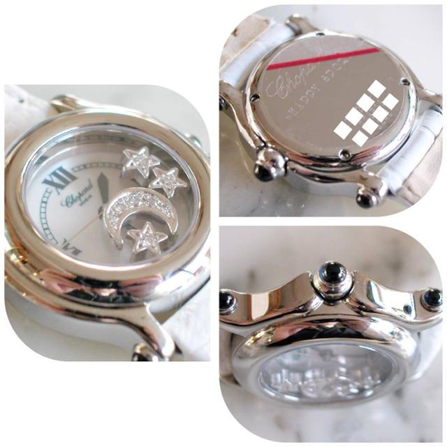 buy popular d935c 19eec 美品✨Chopard ショパール ハッピースポーツ ピンクシェル 腕時計