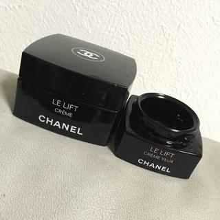シャネル(CHANEL)のCHANEL 空瓶  インテリアビン  ケース 黒(置物)