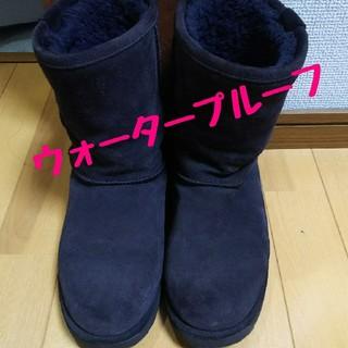 エミュー(EMU)の送料込み☆emuウォータープルーフムートンブーツ(ブーツ)