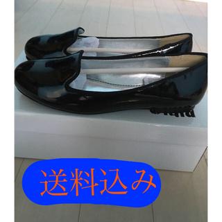 ウルラ(Ulula)の[Ulula][黒]ブラックローファー[新品][Sサイズ](ローファー/革靴)