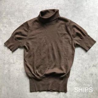 シップス(SHIPS)のships サマーセーター(ニット/セーター)