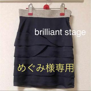 ブリリアントステージ(Brilliantstage)のブリリアントステージのスカート、花柄ワンピース(ひざ丈スカート)