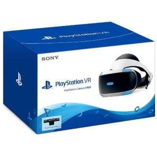 プレイステーションヴィーアール(PlayStation VR)のPSVR新型本体カメラ同梱版 (家庭用ゲーム機本体)