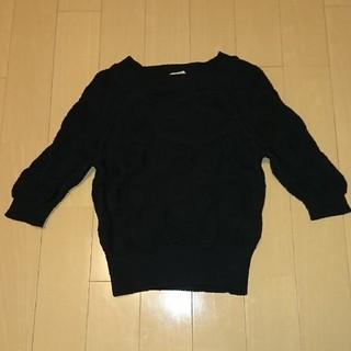 プラダ(PRADA)のPRADA 七分袖ニット(ニット/セーター)